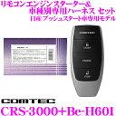 Imgrc0071726803