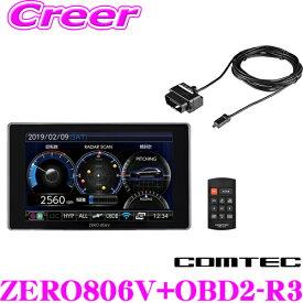 コムテック ZERO 806V & OBD2-R3GPSレーダー探知機+OBDII接続コードセット最新データ更新無料4.0インチ液晶 静電タッチパネル操作超速CPU G+ジャイロ 搭載ドライブレコーダー相互通信対応 / ZERO 805V後継品
