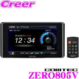 【805Vと705Vを比較してみました!】ZERO 805V コムテック GPSレーダー探知機OBDII接続対応 最新データ更新無料4.0インチ液晶 静電タッチパネル操作超速CPU G+ジャイロ 搭載ドライブレコーダー相互通信対応 / ZERO 803V後継品