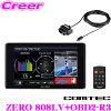 ZERO808LV+OBD2-R3