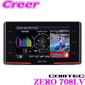 コムテック GPSレーダー探知機 ZERO 708LV 新型レーザー式オービス対応 OBDII接続対応 最新データ更新無料 3.1インチ液晶 日本製 3年保証 【ZERO 707LV 後継品】