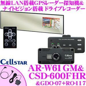 cellstar-ar-w61gm-set-4