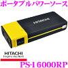 hitachi-ps-16000rp