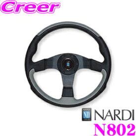 NARDI ナルディ LEADER(リーダー) N802350mmステアリング【ブラック/グレーレザー&ブラックスポーク】