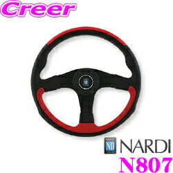 NARDI ナルディ LEADER(リーダー) N807 350mmステアリング【ブラック/レッドレザー&ブラックスポーク】