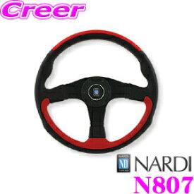 NARDI ナルディ LEADER(リーダー) N807350mmステアリング【ブラック/レッドレザー&ブラックスポーク】