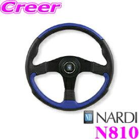 NARDI ナルディ LEADER(リーダー) N810350mmステアリング【ブラック/ブルーレザー&ブラックスポーク】