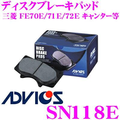 ADVICS アドヴィックス SN118E ブレーキパッド フロント用 三菱 FE70E/FE71E/FE72E キャンター等 同一品番:日清紡 PF3513 / アケボノ AN-700K 純正代表品番:MK449108