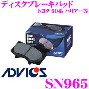 advics-sn965