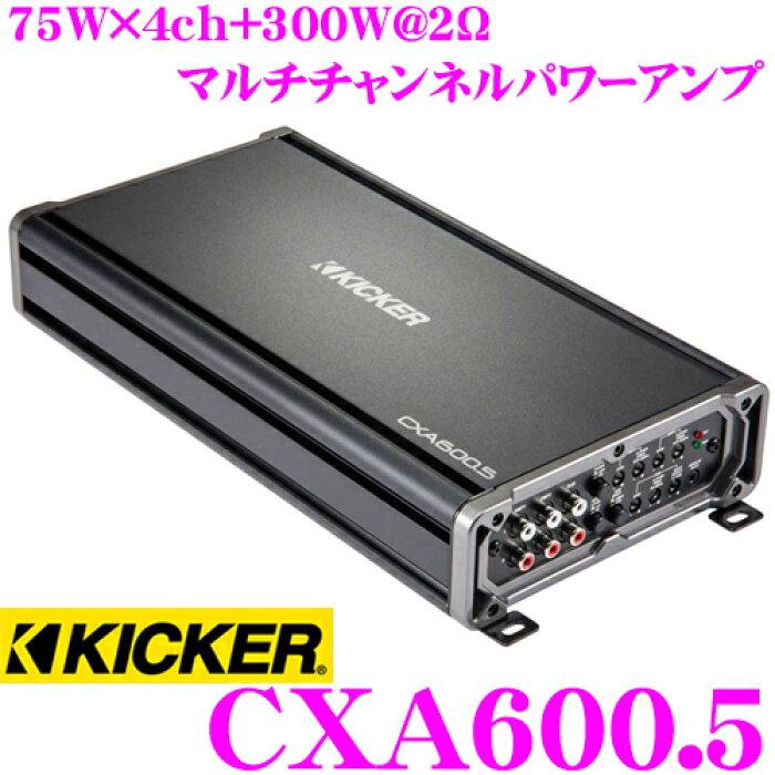 43cxa6005