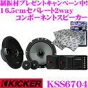 Imgrc0071018863