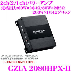 GROUND ZERO グラウンドゼロ GZIA 2080HPX-II2ch(2/1ch)パワーアンプ定格出力:60W×2@4Ω/80W×2@2Ω/200W×1@4Ωブリッジ