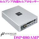 ミューディメンション μ-Dimension DSP-680AMP 6chアンプ内蔵8chデジタルプロセッサー クラスDアンプ 定格出力:55W×…