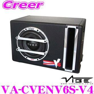 VIBE Audio電顫琴音頻VA-CVENV6S-V4最大輸入300W 16.5cmDVC低音揚聲器搭載小型尺寸烏她箱