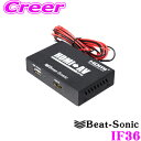 Beat-Sonic ビートソニック IF36 スマートフォン用 HDMI⇒RCA 映像音声変換 インターフェースアダプター 【高画質・高…