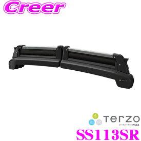 TERZO テルッツォ SS113SRスキースノーボード専用キャリア チュリパG4ダイレクトルーフレールタイプ