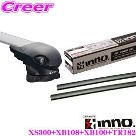 カーメイト INNO イノー トヨタ 50系 RAV4用 エアロベースキャリア(フラッシュタイプ)取付4点セット XS300+XB108+XB100+TR182