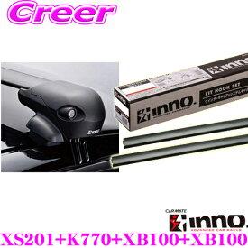 カーメイト INNO イノー トヨタ A200A/A210A ライズ等用 エアロベースキャリア取付4点セット XS201+K770+XB100+XB100