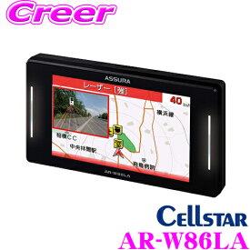 セルスター GPSレーダー探知機 AR-W86LAOBDII接続対応 3.7インチ液晶レーザー式オービス対応 無線LAN搭載レーダー探知機 日本国内生産三年保証 ドライブレコーダー相互通信対応