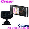 cellstar-w83ga-al-01-1