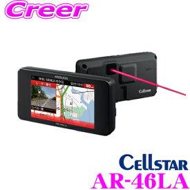 セルスター GPSレーダー探知機 AR-46LAOBDII接続対応 移動式 レーザー式オービス対応3.2インチ液晶 超速+超高感度GPS日本国内生産三年保証 ドライブレコーダー相互通信対応【AR-45GA 後継品】