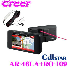 セルスター GPSレーダー探知機&直結配線DCコードセット AR-46LA+RO-109 OBDII接続対応 移動式 レーザー式オービス対応 3.2インチ液晶 超速+超高感度GPS 日本国内生産三年保証 ドライブレコーダー相互通信対応
