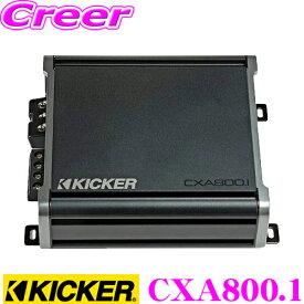 KICKER キッカー CXA800.1 600W(2Ω)/300W(4Ω) モノラルサブウーファーパワーアンプ