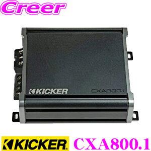 KICKER キッカー CXA800.1 600W(2Ω)/300W(4Ω) モノラル サブウーファーパワーアンプ