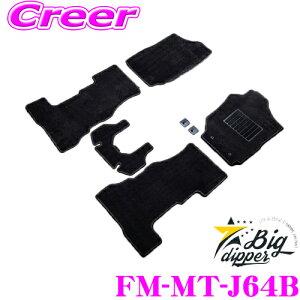 FM-MT-J64B