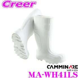 CAMMINARE カミナーレ MA-WH41LS MASTER Sサイズ 25.5cm カラー:ホワイト 重さ:950g 軽量素材 工場/土木作業現場向け 経年劣化に対する耐久性に優れた 防水・防寒長靴 安全靴