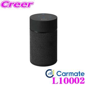 【5/9-5/16はP2倍】カーメイト L10002 芳香剤 ブラング 噴霧式フレグランスディフューザー ブラック 微香からモンスター級まで、香りをコントロール