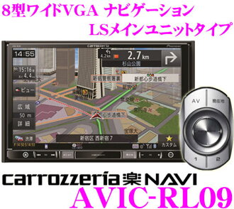 karottsueria AVIC-RL09存儲器導航器