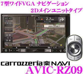 karottsueria AVIC-RZ09存儲器導航器