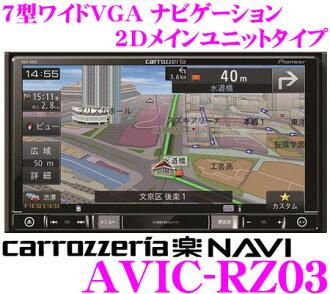 카롯트리아 AVIC-RZ03 메모리 네비