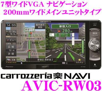 카롯트리아 AVIC-RW03 메모리 네비
