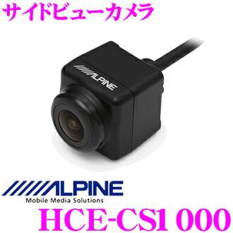 Alpine Electronics HCE-CS1000旁邊觀察照相機