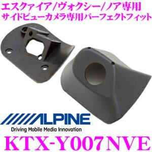 KTX-Y007NVE