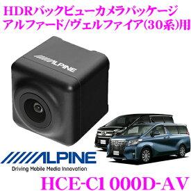 アルパイン HCE-C1000D-AV ダイレクト接続 HDRバックビューカメラ トヨタ 30系 アルファード ヴェルファイア専用 【カラー:ブラック】