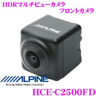 Alpine Electronics HCE-C2500D-FD HDR多重观察照相机·前台照相机