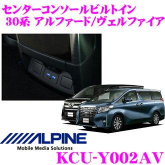 供Alpine Electronics KCU-Y002AV中心控制台内装2端口USB 30系统arufadoverufaia使用