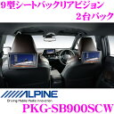 Imgrc0068032238