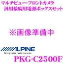 Imgrc0068041958