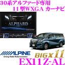Imgrc0068469180