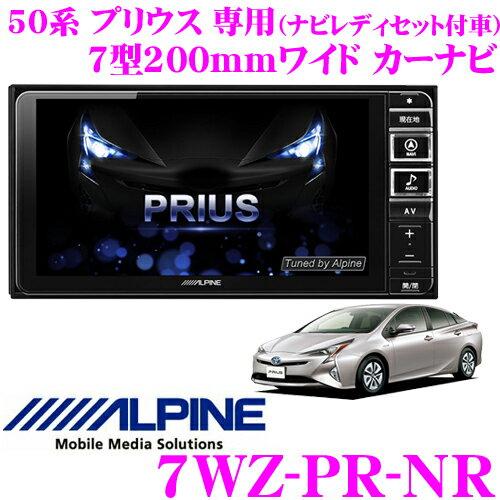アルパイン 7WZ-PR-NR トヨタ 50系 プリウス ナビレディセット付車専用 7型200mmワイド カーナビ