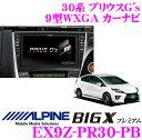 Imgrc0068481047