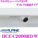 Imgrc0068487834