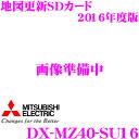 Imgrc0068845685