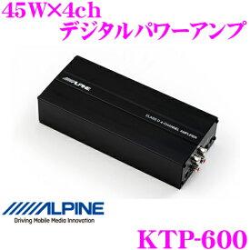 ALPINE アルパイン KTP-600デジタルパワーアンプ 45W×4ch コンパクトサイズ