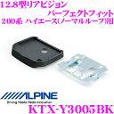 Imgrc0071717155