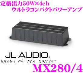 JL AUDIO ジェイエルオーディオ MX280/450W×4chウルトラコンパクト パワーアンプ